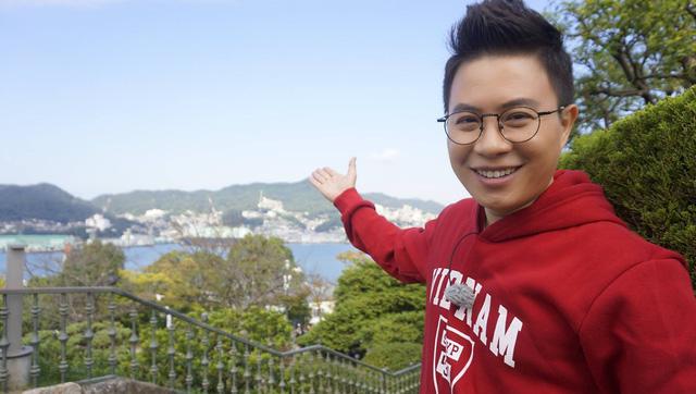 MC Lê Anh làm chủ xị Sắc màu Nhật Bản 2018 - Ảnh 1.