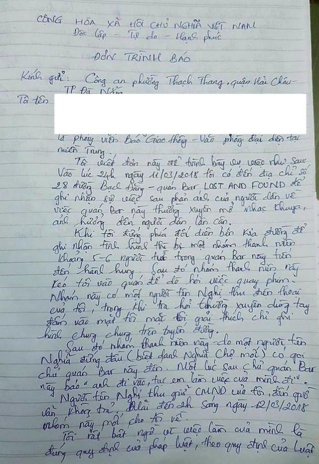 Đà Nẵng chỉ đạo làm rõ thông tin phóng viên bị hành hung khi tác nghiệp - Ảnh 1.