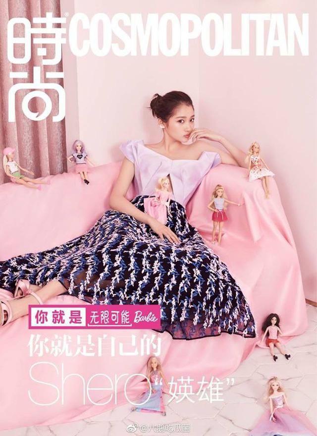 Angelababy cá tính, Quan Hiểu Đồng đài các trên tạp chí tháng 3 - Ảnh 8.