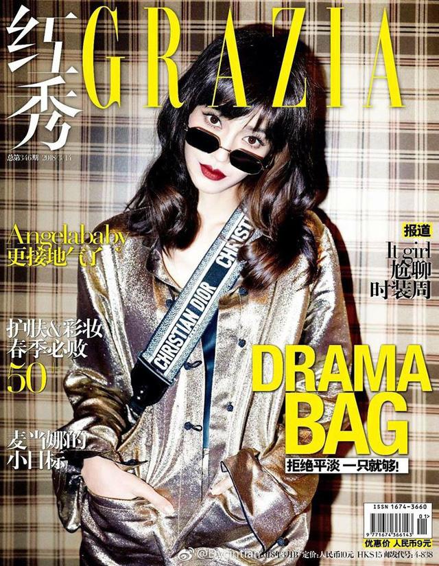 Angelababy cá tính, Quan Hiểu Đồng đài các trên tạp chí tháng 3 - Ảnh 4.