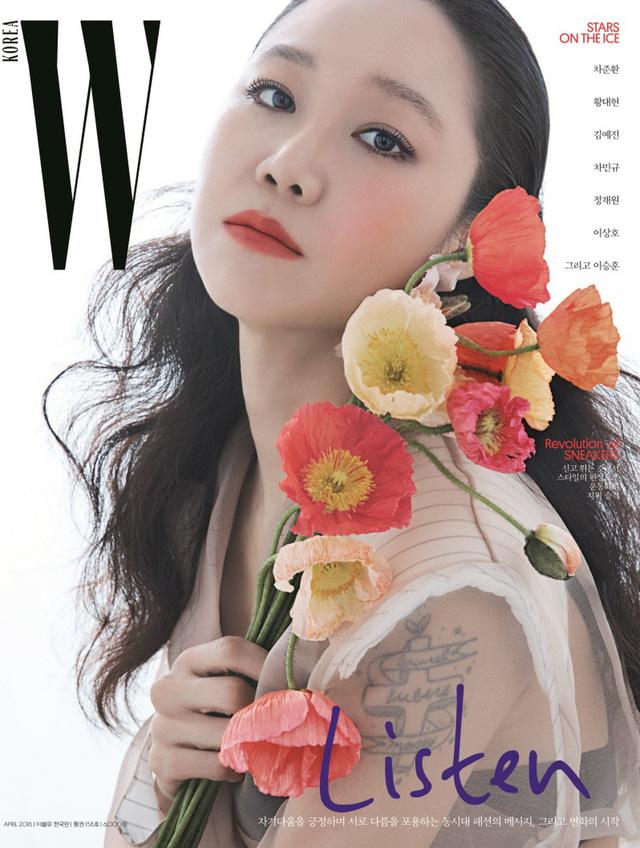 Gong Hyo Jin e ấp quyến rũ trên tạp chí - Ảnh 6.