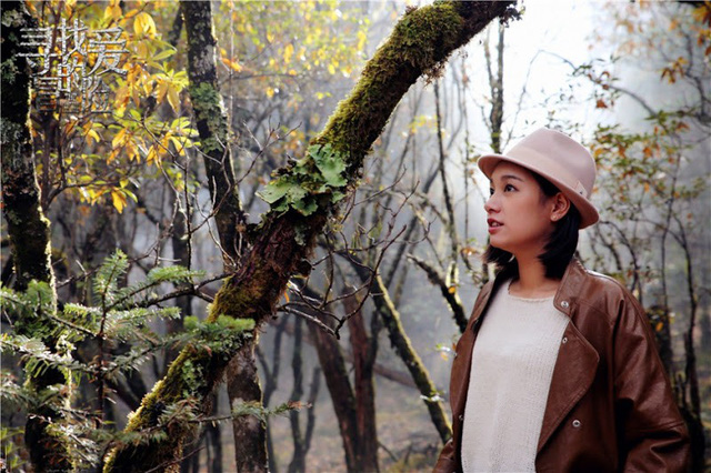 Phim Hanh Phuc Ben Nhau Trung Quoc tren VTV3