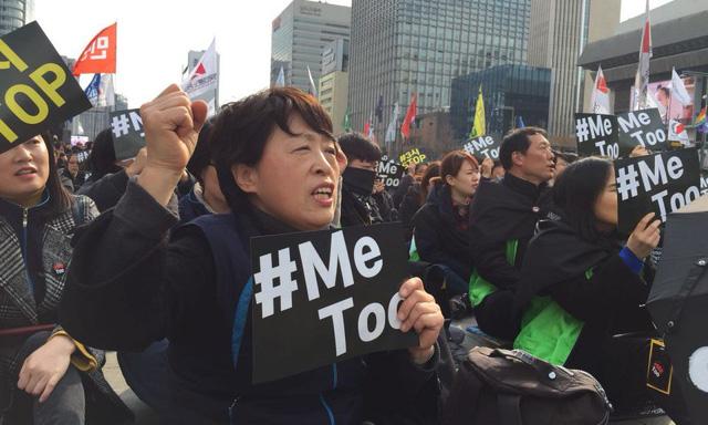 Phu nữ Hàn Quốc xuống đường hưởng ứng phong trào MeToo - Ảnh 1.