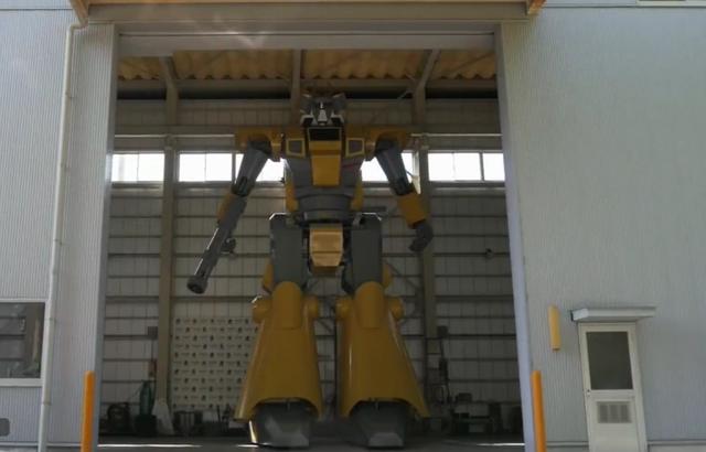 Robot hình người khổng lồ cao 8,5m ở Nhật Bản - Ảnh 1.