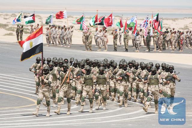 25 nước tham gia tập trận tại Saudi Arabia - Ảnh 1.
