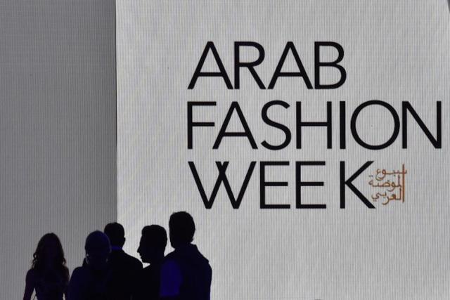 Tuần lễ thời trang đầu tiên tại Saudi Arabia - Ảnh 7.