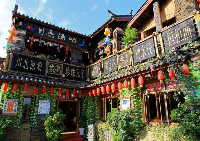 Bạn đã biết đây mới là cổ trấn đẹp nhất của Trung Quốc chưa? - Ảnh 2.