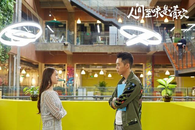 Phim Trung Quốc mới trên VTV1: Hơn cả tình yêu - Ảnh 4.