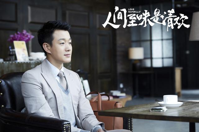 Điểm danh dàn diễn viên trai tài gái sắc trong phim Hơn cả tình yêu - Ảnh 1.