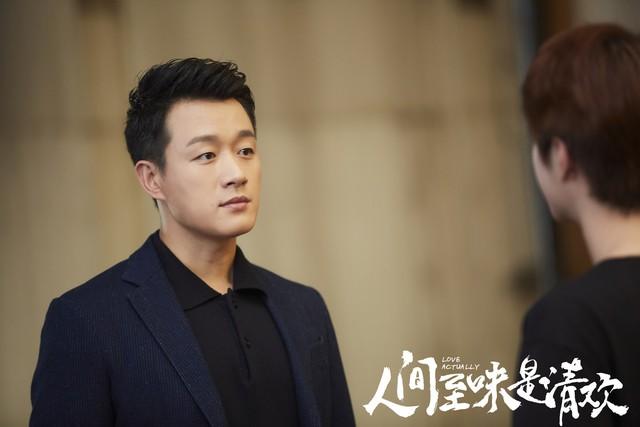 Phim Trung Quốc mới trên VTV1: Hơn cả tình yêu - Ảnh 2.