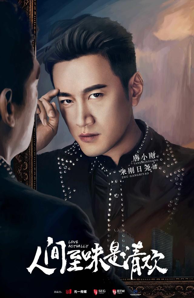 Điểm danh dàn diễn viên trai tài gái sắc trong phim Hơn cả tình yêu - Ảnh 5.