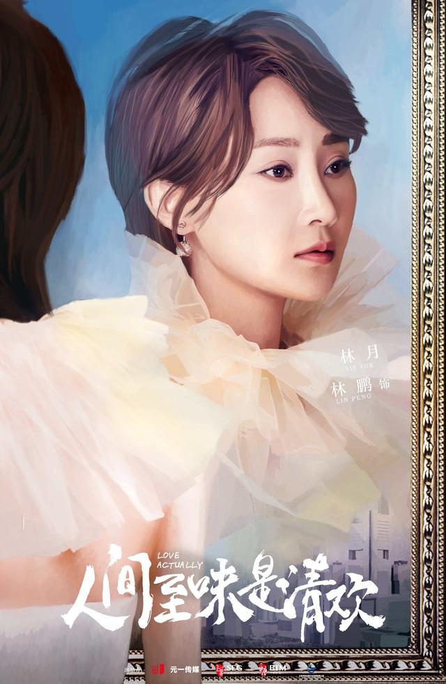 Điểm danh dàn diễn viên trai tài gái sắc trong phim Hơn cả tình yêu - Ảnh 4.