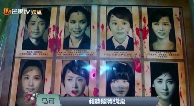 Fan Hàn tức giận khi show Trung Quốc lấy ảnh thần tượng làm người chết - Ảnh 1.