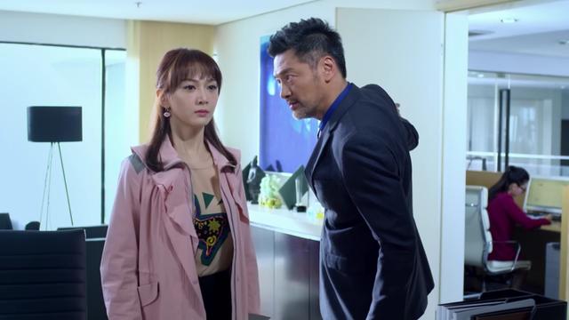 Phim truyện Trung Quốc mới trên VTV1: Thế lực cạnh tranh - Ảnh 3.