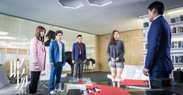 Phim truyện Trung Quốc mới trên VTV1: Thế lực cạnh tranh - Ảnh 4.