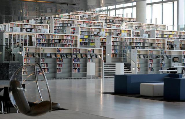 Qatar mở thư viện quốc gia khổng lồ tại Doha - Ảnh 2.