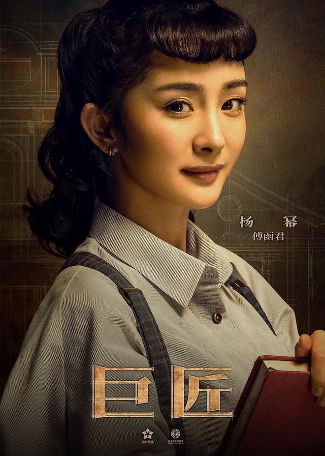 Dương Mịch - Hoắc Kiến Hoa tái hợp - Ảnh 3.