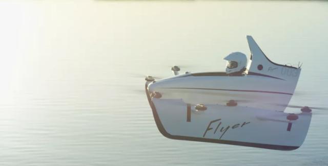 Xe bay điện của nhà sáng lập Google gây sửng sốt - Ảnh 1.