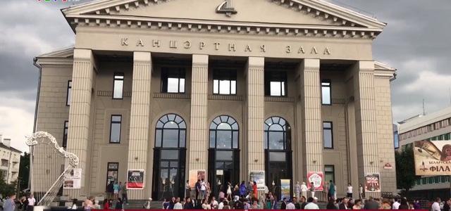 Những ngày văn hóa Việt Nam tại Belarus năm 2018 - Ảnh 1.