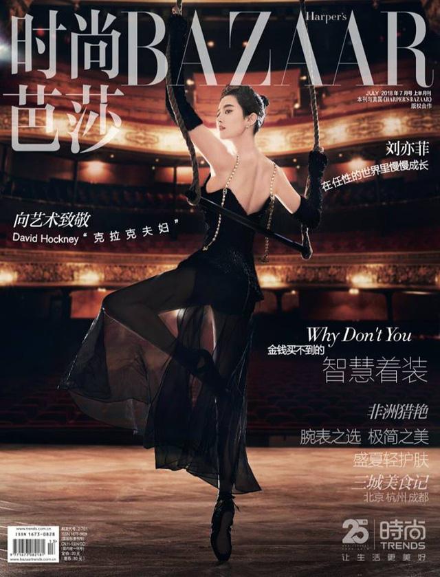 Lưu Diệc Phi đẹp hút hồn khi thành nghệ sĩ múa - Ảnh 7.