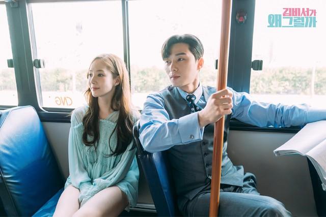 Park Min Young và Park Seo Joon tình bể tình trong hậu trường Thư ký Kim sao thế? - Ảnh 2.