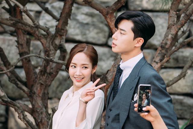 Park Min Young và Park Seo Joon tình bể tình trong hậu trường Thư ký Kim sao thế? - Ảnh 1.