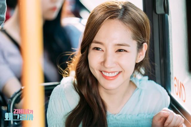 """Hậu trường """"Thư kí Kim sao thế?"""": suýt xoa trước nhan sắc của Park Min Young Park-min-young8-15298518290521304455749"""