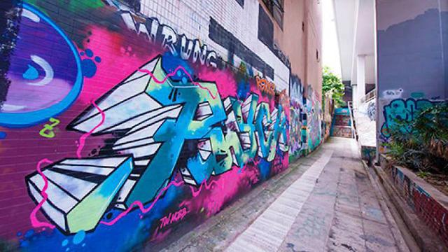 Con phố nghệ thuật ở Hong Kong (Trung Quốc) - Ảnh 10.
