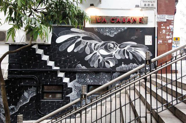 Con phố nghệ thuật ở Hong Kong (Trung Quốc) - Ảnh 12.