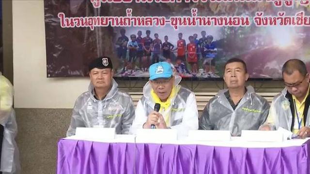 Giải cứu thành công toàn bộ 13 thành viên của đội bóng nhí Thái Lan - Ảnh 1.