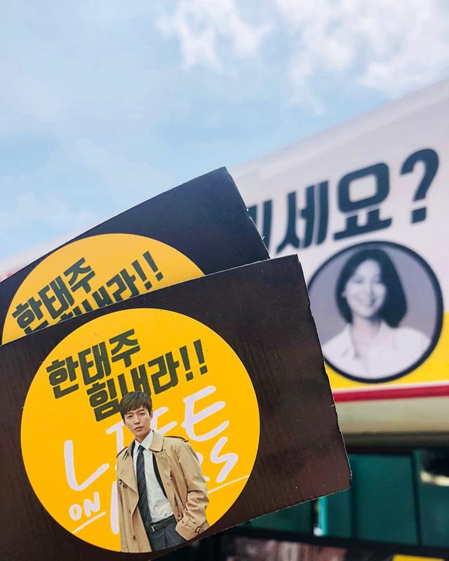 Sooyoung (SNSD) bất ngờ tặng quà cho bạn trai - Ảnh 5.