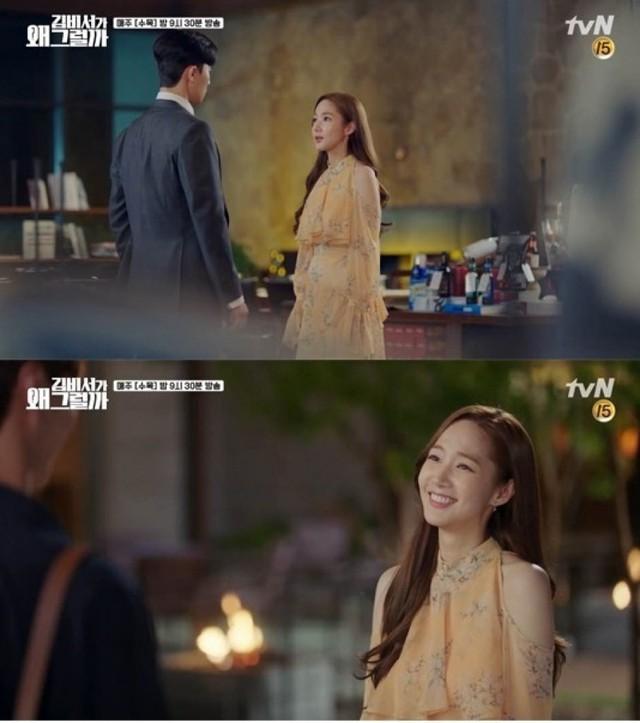 Nhờ Thư ký Kim sao thế?, Park Min-young được ví như biểu tượng thời trang mới - Ảnh 6.