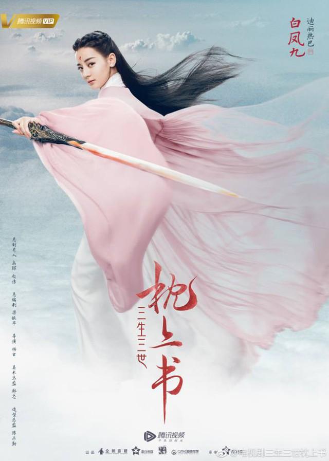 Tam sinh tam thế: Chẩm thượng thư tung poster đầu tiên của dàn diễn viên - Ảnh 4.