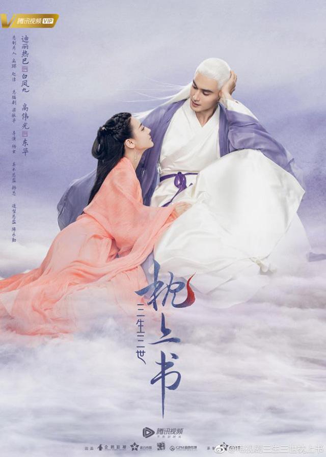 Tam sinh tam thế: Chẩm thượng thư tung poster đầu tiên của dàn diễn viên - Ảnh 2.