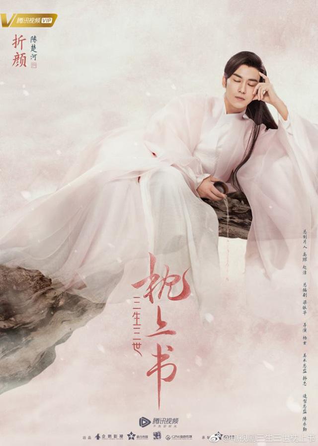 Tam sinh tam thế: Chẩm thượng thư tung poster đầu tiên của dàn diễn viên - Ảnh 5.