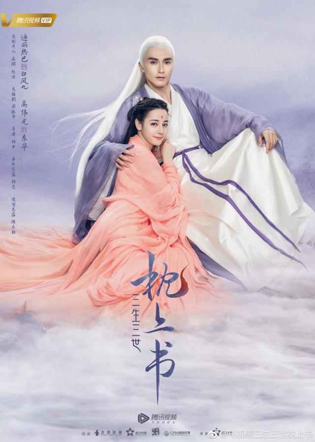 Tam sinh tam thế: Chẩm thượng thư tung poster đầu tiên của dàn diễn viên - Ảnh 1.