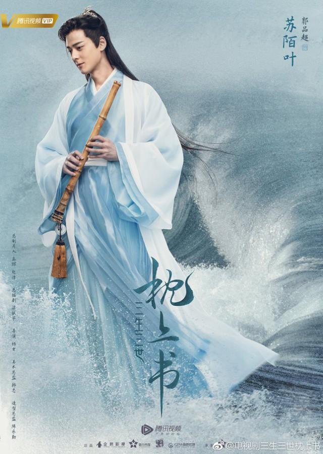 Tam sinh tam thế: Chẩm thượng thư tung poster đầu tiên của dàn diễn viên - Ảnh 6.