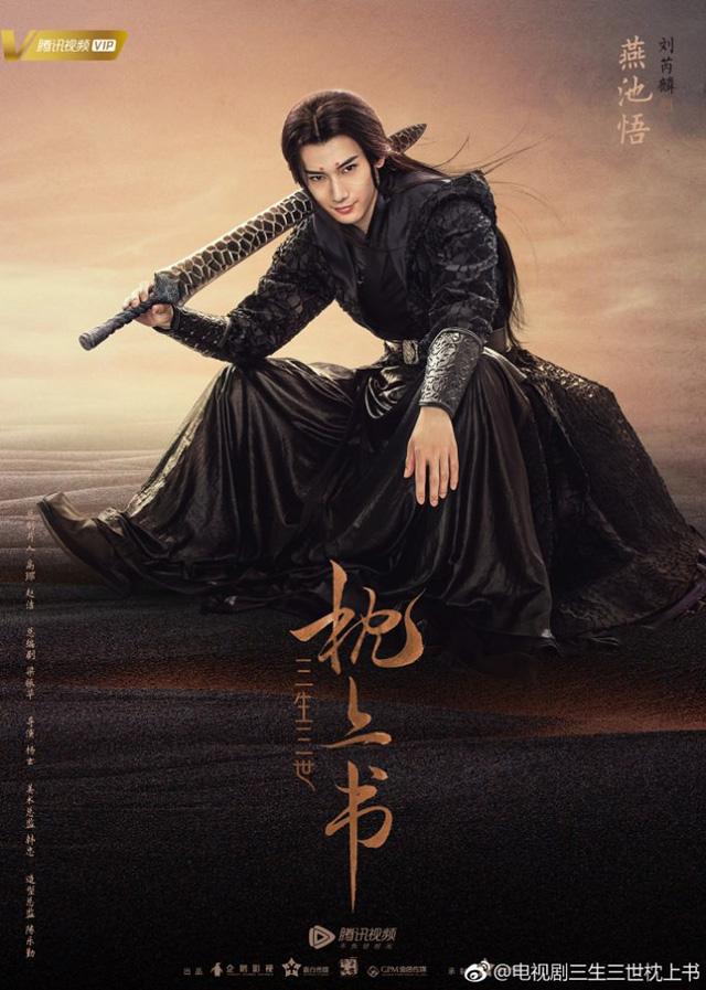 Tam sinh tam thế: Chẩm thượng thư tung poster đầu tiên của dàn diễn viên - Ảnh 8.