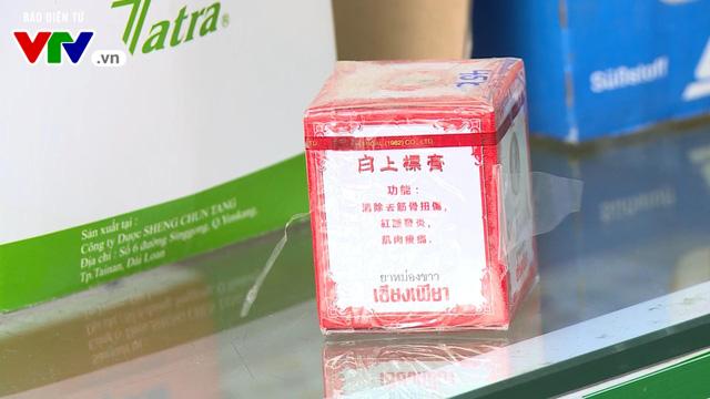 Hà Nội: Phát hiện nhiều loại thuốc và thực phẩm chức năng không đảm bảo điều kiện lưu thông - Ảnh 3.