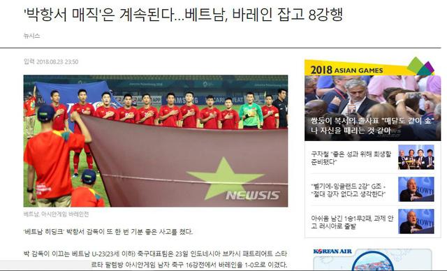 Báo chí Hàn Quốc hết lời khen tặng Olympic Việt Nam và HLV Park Hang-seo - Ảnh 1.