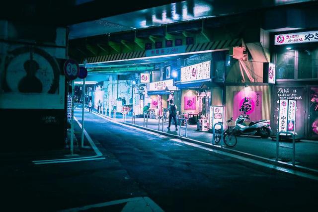 Thủ đô Tokyo, Nhật Bản rực rỡ về đêm - Ảnh 17.