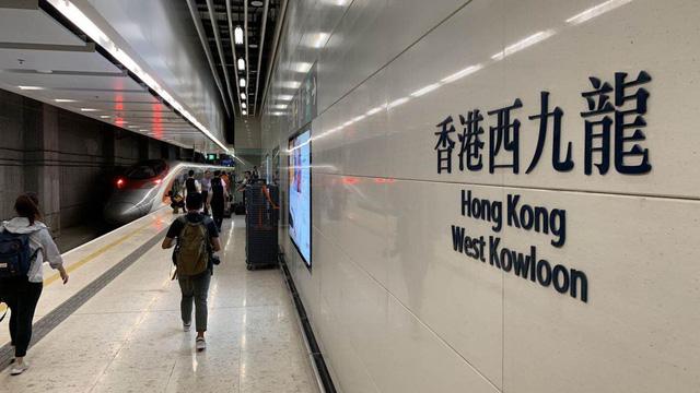 Trải nghiệm tàu cao tốc Hong Kong - Trung Quốc lục địa - Ảnh 2.