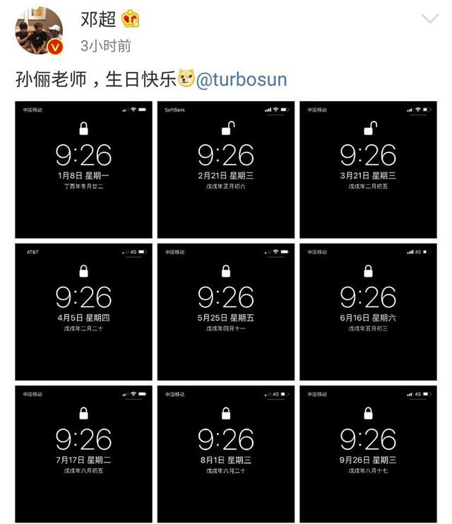 Các fan liêu xiêu vì quà sinh nhật Đặng Siêu tặng bà xã Tôn Lệ - Ảnh 1.