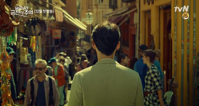 Đổi lịch phát sóng phim sang tháng 12, Park Shin Hye tránh đối đầu Song Hye Kyo? - Ảnh 1.