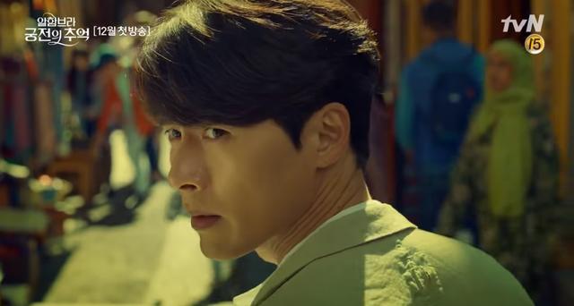 Đổi lịch phát sóng phim sang tháng 12, Park Shin Hye tránh đối đầu Song Hye Kyo? - Ảnh 2.