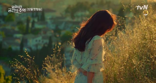 Đổi lịch phát sóng phim sang tháng 12, Park Shin Hye tránh đối đầu Song Hye Kyo? - Ảnh 3.