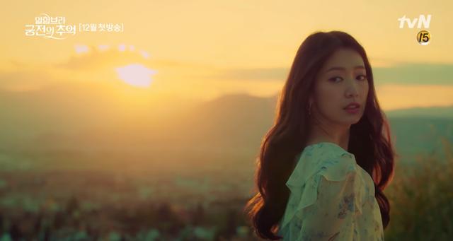 Đổi lịch phát sóng phim sang tháng 12, Park Shin Hye tránh đối đầu Song Hye Kyo? - Ảnh 4.