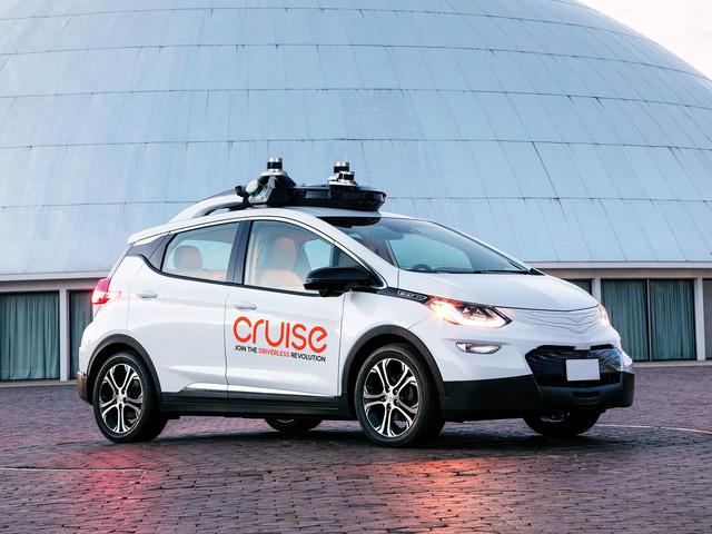 Năm 2019, GM sẽ ra mắt xe tự lái không vô lăng - Ảnh 1.