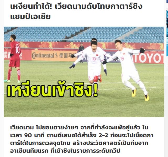 Báo chí quốc tế sục sôi vì thắng lợi lịch sử của ĐT U23 Việt Nam - Ảnh 2.