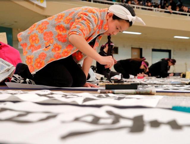 Thi thư pháp đầu năm mới - Nét văn hóa truyền thống tại Nhật Bản - ảnh 3